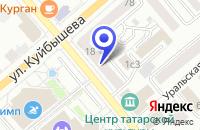 Схема проезда до компании КУРГАНСКИЙ ГОРОДСКОЙ СУД в Кургане
