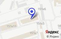 Схема проезда до компании Оптово-розничный магазин в Кургане