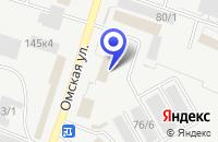Схема проезда до компании ТФ СТРОЙТОРГ в Кургане