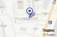 Схема проезда до компании МЯСОКОМБИНАТ МИХАЛЫЧ в Кургане
