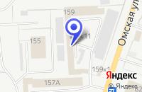 Схема проезда до компании ОПТОВЫЙ СКЛАД ТД ШКОЛЬНИК в Кургане