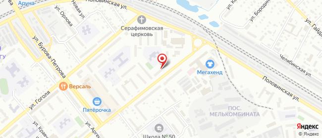 Карта расположения пункта доставки Курган Карла Маркса в городе Курган