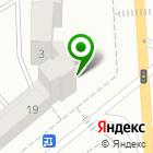 Местоположение компании Эмпил