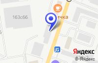 Схема проезда до компании ШиноДел в Кургане