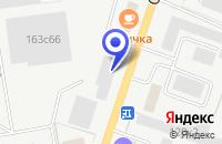 Схема проезда до компании МАГАЗИН АВТОЗАПЧАСТЕЙ САФРОНОВ Е.Н. в Кургане