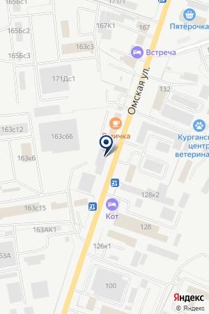 ТФ ТЕХНОСТРОЙ на карте Кургана