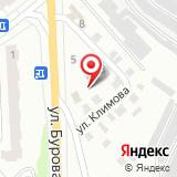 ООО Специнструмент-Т