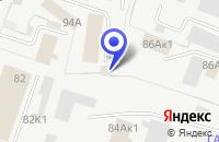 Схема проезда до компании ПТФ ПОЗДНЯКОВ А.А. в Кургане