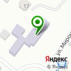 Местоположение компании Детский сад №14, Елочка