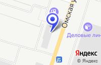 Схема проезда до компании ТРАНСПОРТНАЯ КОМПАНИЯ ТРАНСИНВЕСТКОМ в Кургане