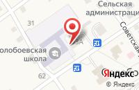 Схема проезда до компании Средняя общеобразовательная школа в Солобоево