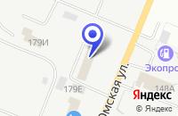 Схема проезда до компании Уралстройпроект в Кургане