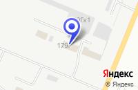 Схема проезда до компании Энергия-Курган в Кургане