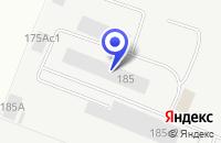Схема проезда до компании СТРОИТЕЛЬСТВО СТРОЙИНВЕСТ в Кургане