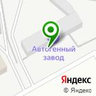 Местоположение компании Региональный Инженерный Центр
