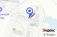 Схема проезда до компании ТОРГОВЛЯ ПРОМСНАБ-ЗАТЭ в Кургане