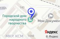 Схема проезда до компании МУП КАНАЛИЗАЦИОННО-НАСОСНАЯ СТАНЦИЯ № 7 КУРГАНВОДОКАНАЛ в Кургане