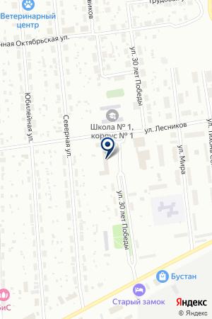 АДМИНИСТРАЦИЯ МО Г.НЯГАНЬ на карте Нягани