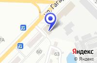 Схема проезда до компании ЭЛЕКТРОМОНТАЖНОЕ ПРЕДПРИЯТИЕ ЭНЕРГОСБЫТ в Кургане