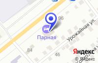 Схема проезда до компании САУНА РУССКАЯ ПАРНАЯ в Кургане