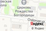 Схема проезда до компании Администрация Московского муниципального образования в Московском
