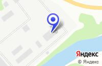 Схема проезда до компании ГЕОФИЗСЕРВИС в Нягане
