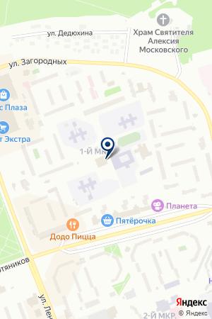 АСТРА на карте Нягани