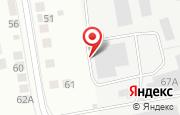 Автосервис Амега в Тюмени - Механизаторов, 69: услуги, отзывы, официальный сайт, карта проезда