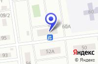 Схема проезда до компании ДЕТСКИЙ САД N 1 СОЛНЫШКО в Нягане