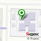 Местоположение компании Детский сад №151
