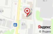 Автосервис Автореальность72 в Тюмени - Аккумуляторная улица, 4А: услуги, отзывы, официальный сайт, карта проезда