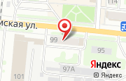 Автосервис Победа в Тюмени - Ямская улица, 99: услуги, отзывы, официальный сайт, карта проезда