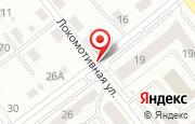 Автосервис HFA Workshop в Тюмени - улица Восстания: услуги, отзывы, официальный сайт, карта проезда