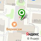 Местоположение компании Русский Проект