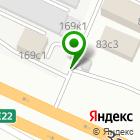 Местоположение компании Тюменский завод фасадного декора