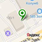 Местоположение компании Неженка