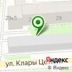 Местоположение компании АвтоПитСтоп