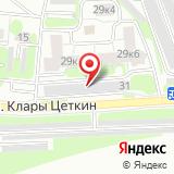 Авто ПИТ-СТОП
