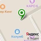 Местоположение компании Шарм cosmetics