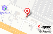 Автосервис ИП.Малюгин в Тюмени - Калужская улица, 80: услуги, отзывы, официальный сайт, карта проезда