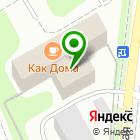 Местоположение компании Администрация Тюменского муниципального района