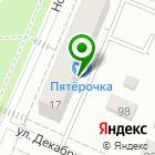 Местоположение компании Мостовский