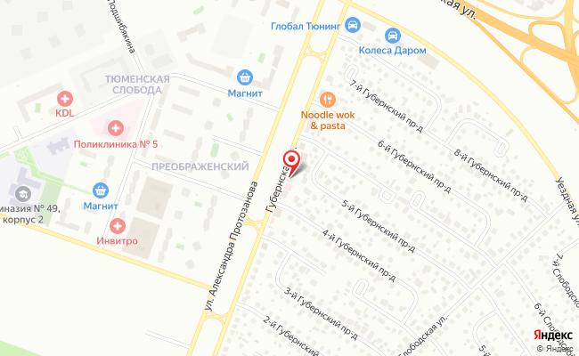 Карта расположения пункта доставки Тюмень Губернская в городе Тюмень