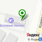 Местоположение компании Русская зима