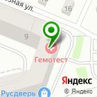 Местоположение компании Электронные помощники