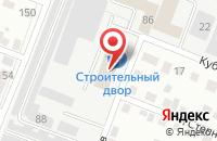 Схема проезда до компании Торговый Дом «Металлург» в Тюмени