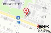 Автосервис Бумер в Тюмени - улица Пархоменко, 58: услуги, отзывы, официальный сайт, карта проезда