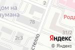 Схема проезда до компании Инструмент72 в Тюмени