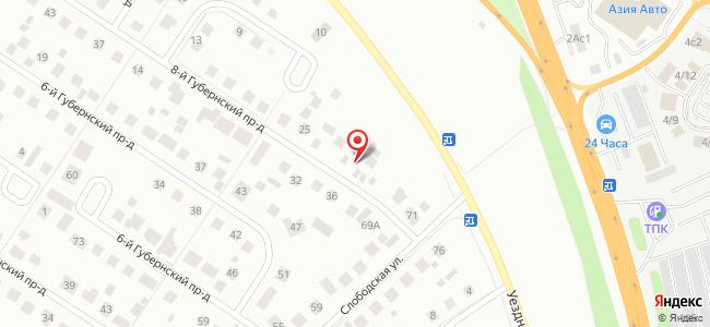 Бляди в Тюмени проезд Губернский 8-й заказать проститутку в Тюмени ул Рождественская