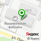 Местоположение компании АвтоматиК